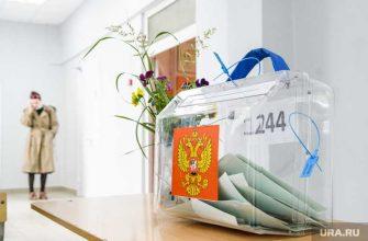 Екатеринбург голосование Конституция явка