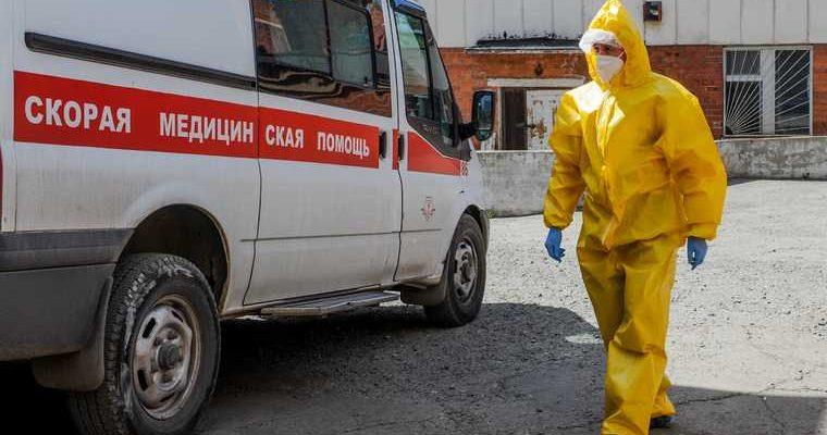 Коронавирус в Пермском крае последние новости 20 июля