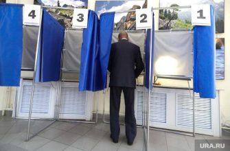 Голосование по поправкам в Конституцию в Курганской области