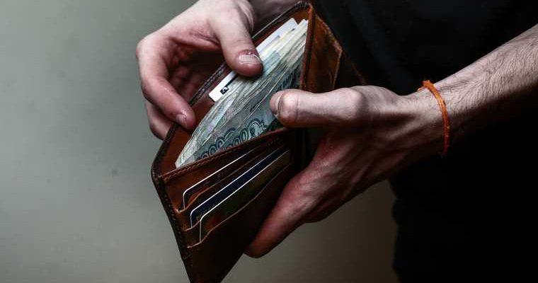 будут ли использованы деньги россиян для финансирования бюджета РФ