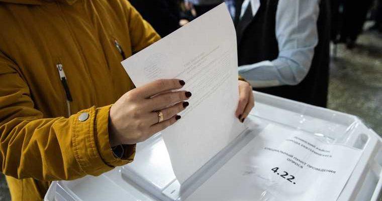 голосование поправки Конституция вброс бюллетени