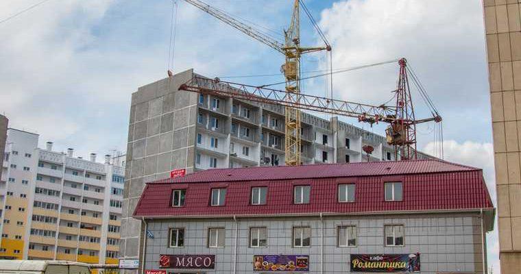 Банк России оплата ипотека страховка россияне оплата