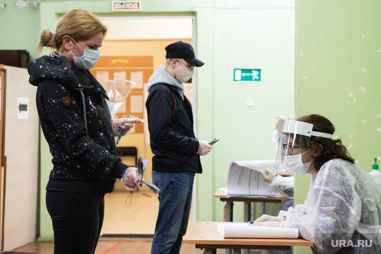 Голосование по внесению поправок в Конституцию РФ. Екатеринбург