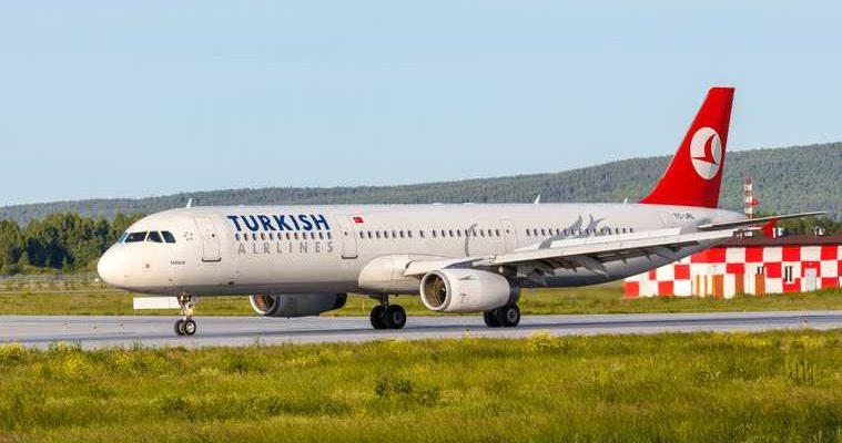 авиасообщение с Турцией