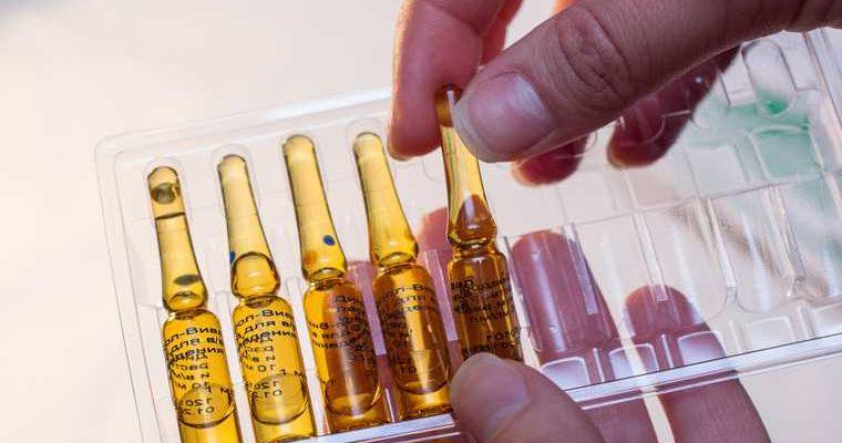 Россия испытание вакцина данные коронавирус когда будет