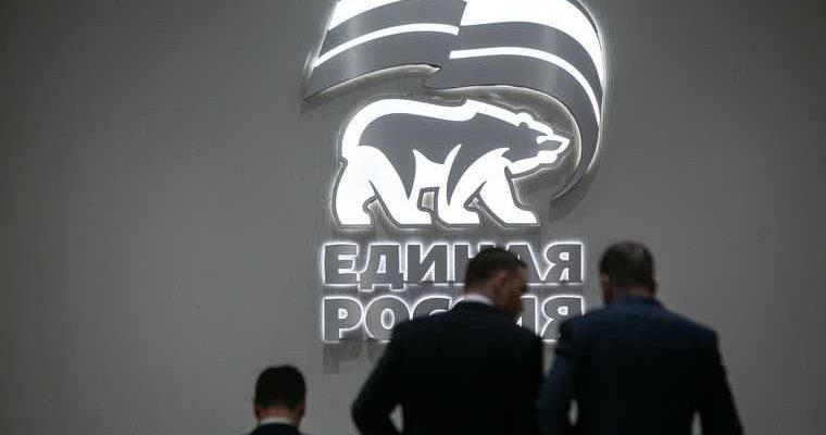 Единая Россия Челябинск скандал