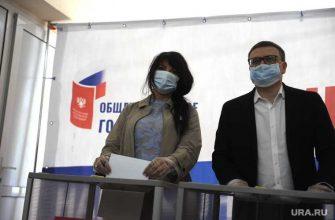 Челябинская область Конституция поправки явка 12 часов голосование
