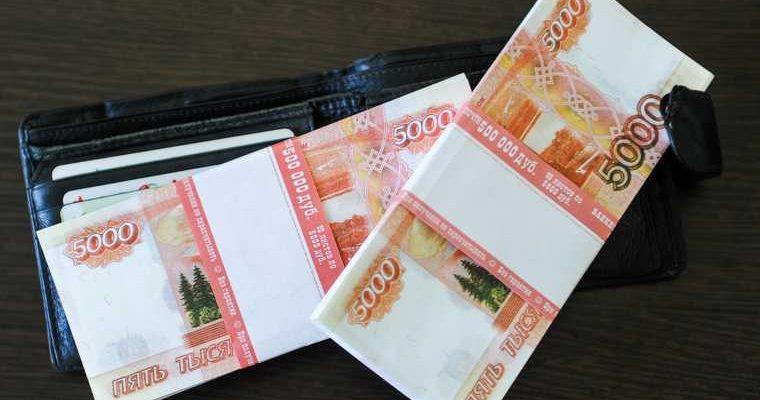 6 млн рублей