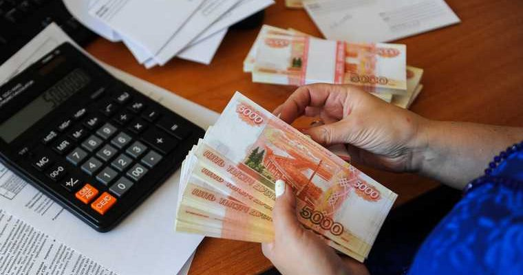 новые выплаты россиянам