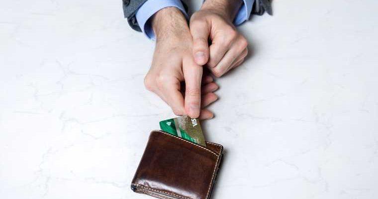 долги кредитка копить