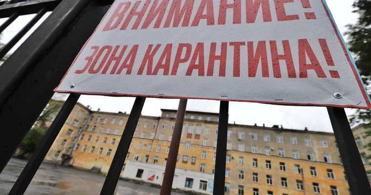 Краснотурьинск скандал больница не пустили пациента перелом коронавирус обработка