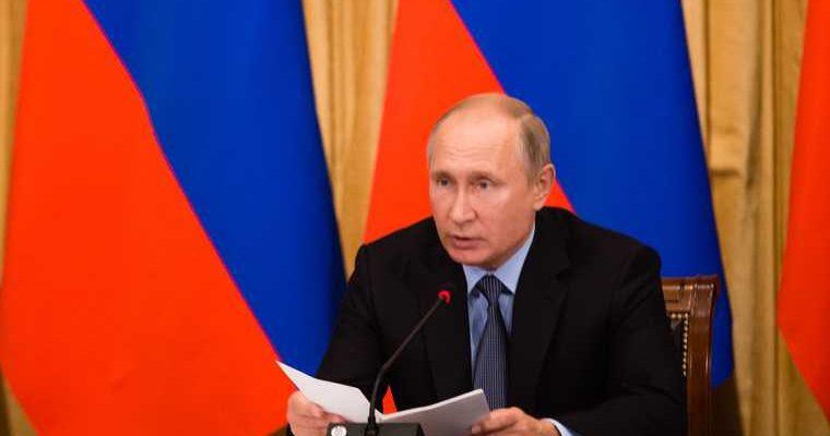 Путин обращение нации трансляция