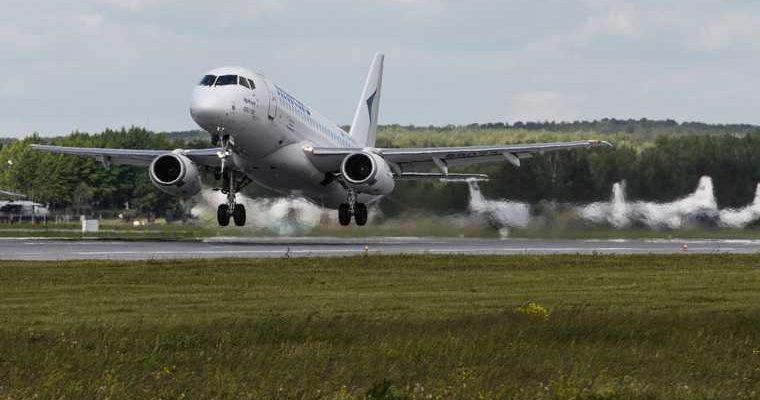 Новый Уренгой Оренбург купить билет на самолет