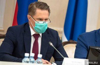 здоровье россиян