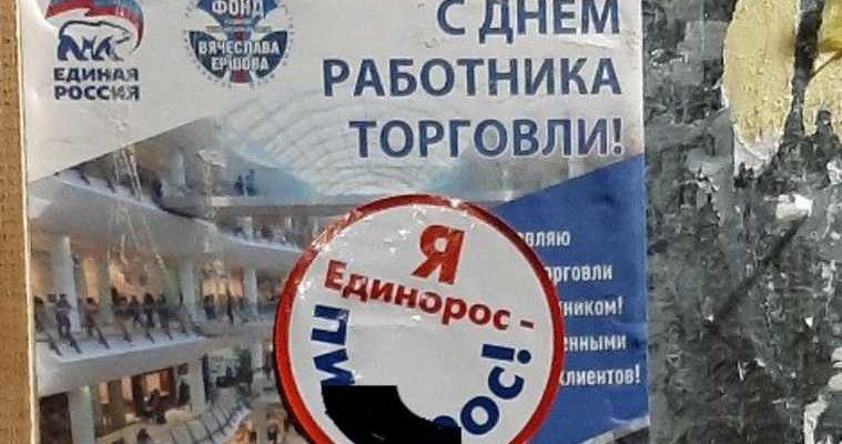 Челябинск выборы ЗСО