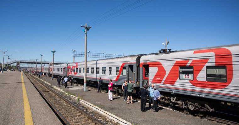 поезда в Абхазию