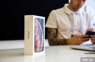сколько будет стоить iPhone 12