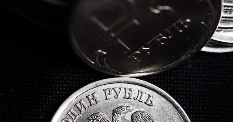 новые налоги в России