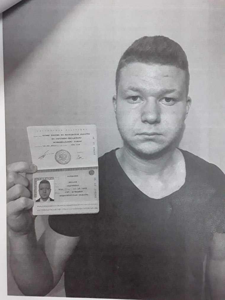 По паспорту московского шоумена аферисты взяли два кредита. ФОТО
