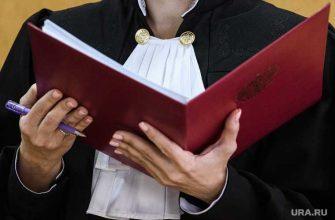Суд назначил штраф дэвиду френкелю
