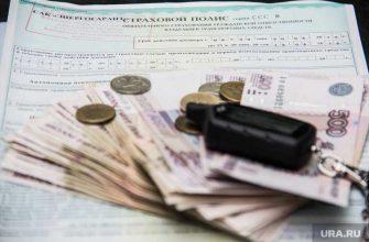 В России зафиксирована вспышка продаж поддельных полисов ОСАГО