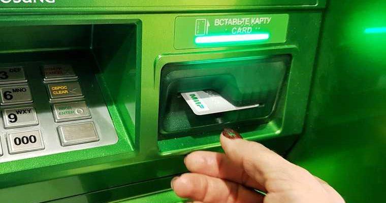 В селе под Тюменью жителей оставили без банкомата