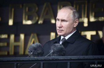Путин созвал совещание ООН