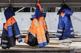 задержки заработной платы ЯНАО проблемные предприятия