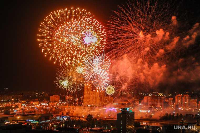 челябинск день города салют будет