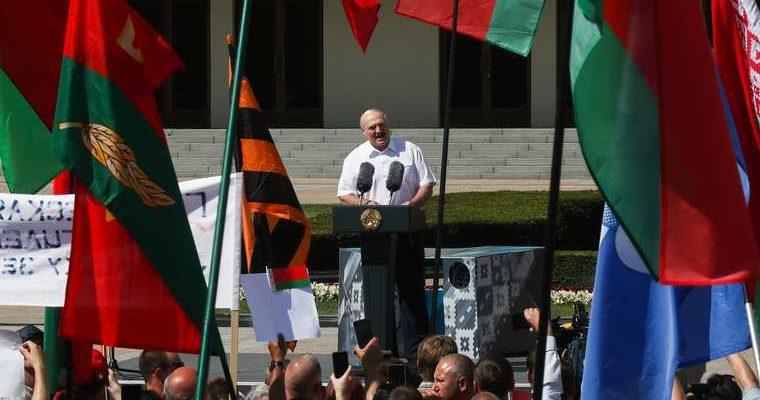 Лукашенко назвал протестующих крысами