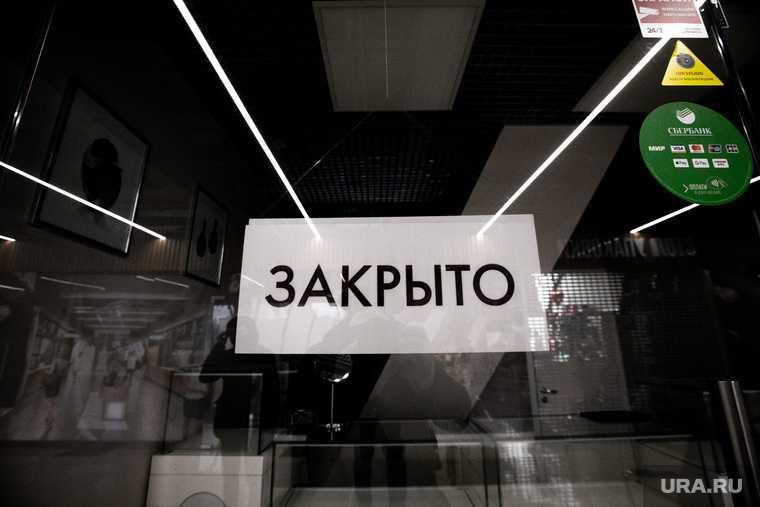 закрытие россияне турфирма Санвей турбокс туры
