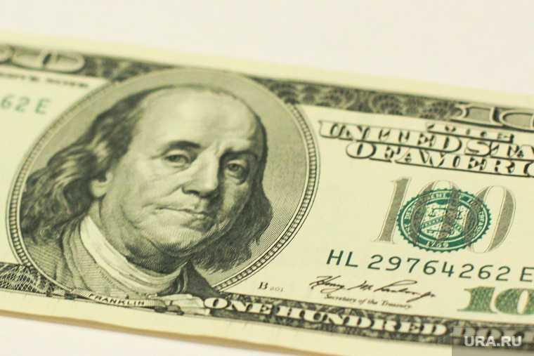 какая валюта сбережения банк