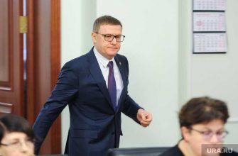 Челябинская область губернатор Текслер назначения отставки