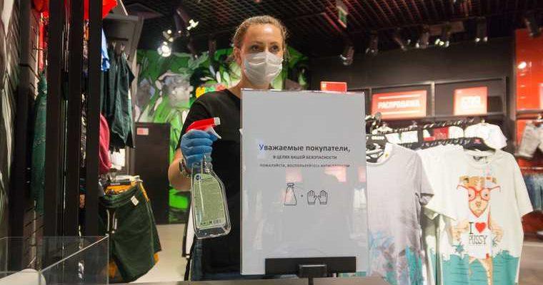 ЦУМ Москва Россия масочный режим штрафы миллион рублей