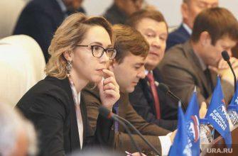 Коновалова Мария коронавирус пермский парламент