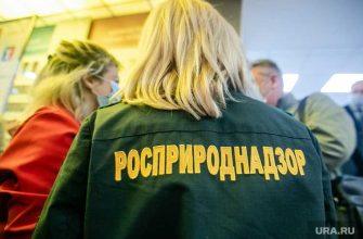 Росприроднадзор Светлана Радионова поездка