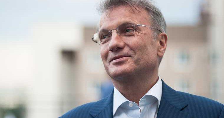 Сбербанк Уральские авиалинии кредит господдержка Греф