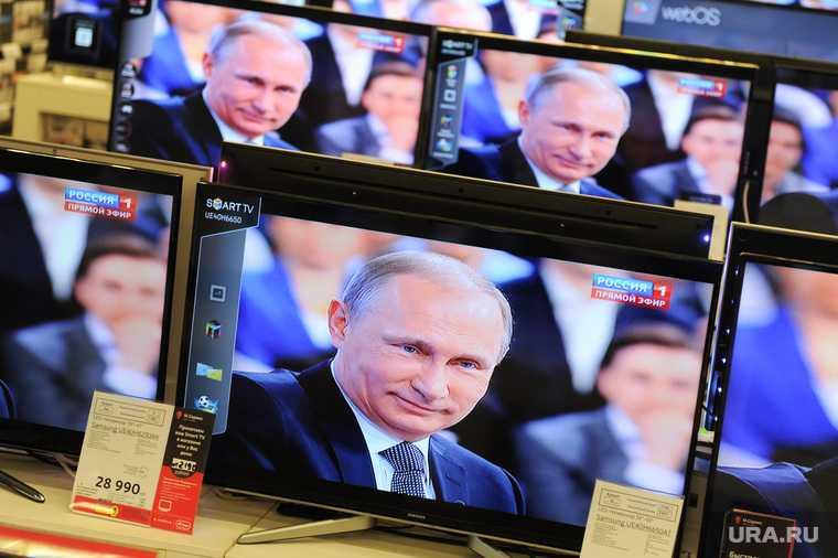 Владимир Путин прямая линия пресс-конференция Россия Кремль