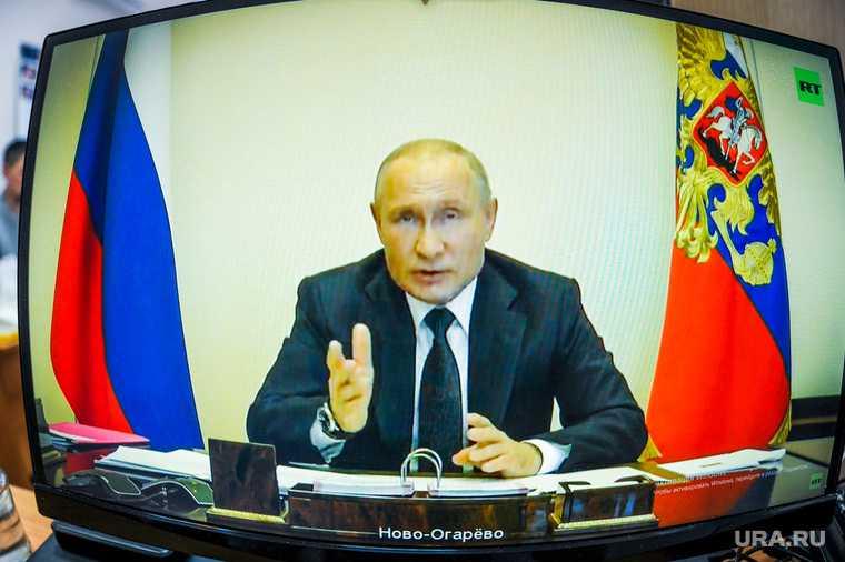 Владимир путин генассамблея ООН Путин выступление пандемия коронавирус