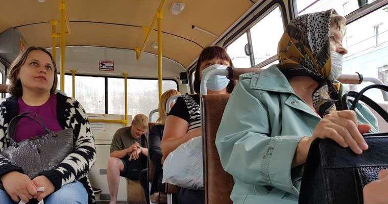 общественный транспорт проезд