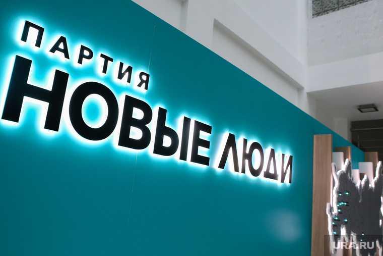 выборы в гордуму Томска 2020