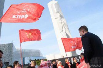 довыборы Екатеринбургская дума КПРФ