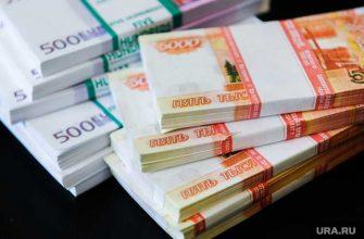 курс рубля падение