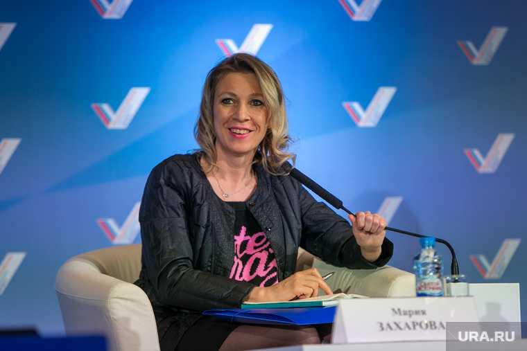 Мария Захарова Сербия президент пост Facebook Россия