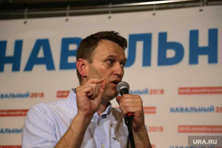 Навальный певчих пахомов фбк отравление новичок ск reuters