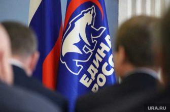 Екатеринбург ЕР довыборы гордума