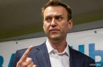 Франция сенатор Кристиан Камбон отравление Алексей Навальный
