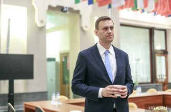 журналисты проверили номер Навального на безопасность