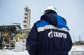 Газпром Ноябрьск ЯНАО работников коронавирус карантин