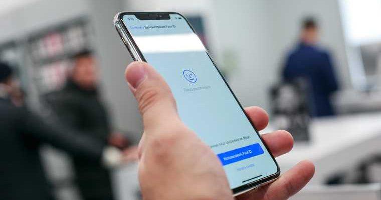 Названы недостатки iPhone 12